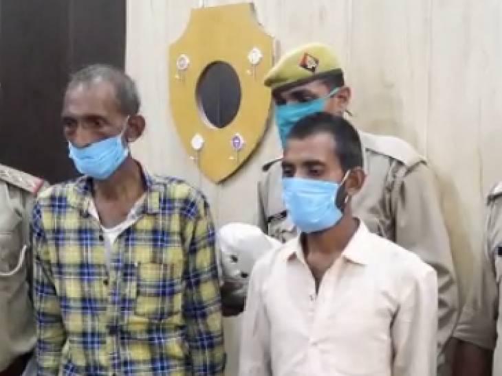 औरैया में बेटी को परेशान करता था देवर, पिता ने पहले पिलाई शराब फिर गला घोंटकर की हत्या; दो गिरफ्तार|औरैया,Auraiya - Dainik Bhaskar