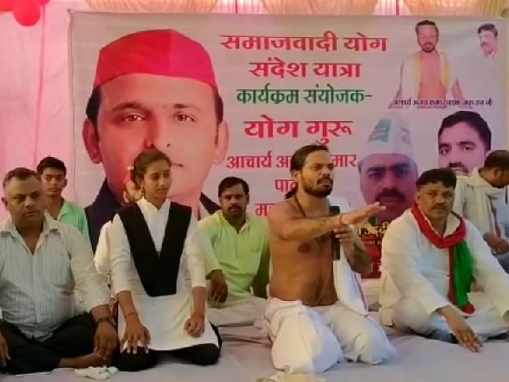 योगाचार्य अजय कुमार पाठक ने कहा- महंत नरेंद्र गिरी की हत्या की गई, सच छिपा रही है योगी सरकार|फतेहपुर,Fatehpur - Dainik Bhaskar