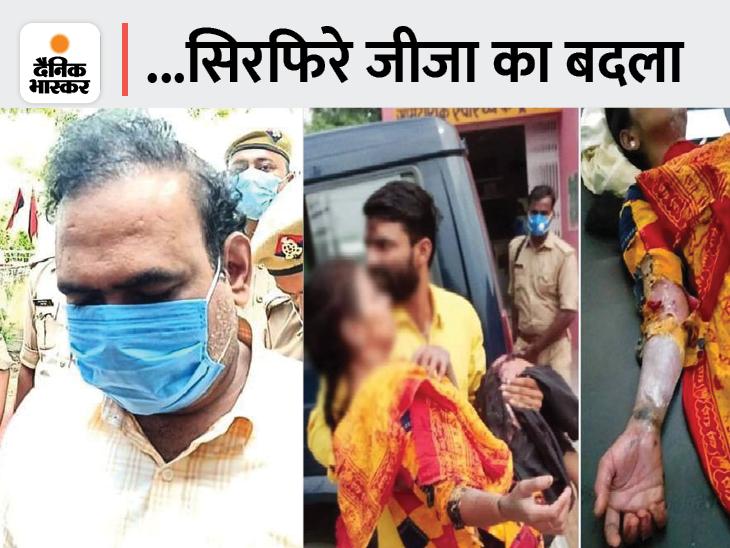 जालौन में जीजा ने ही साली पर कराया था हमला, मोबाइल पर LIVE देख रहा था वारदात; 4 गिरफ्तार, 4 की तलाश|जालौन,Jalaun - Dainik Bhaskar