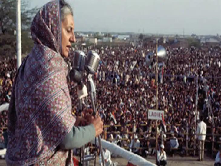1980 के चुनावों में इंदिरा गांधी की कांग्रेस को 353 सीटें मिली थीं। (प्रतीकात्मक फोटो)