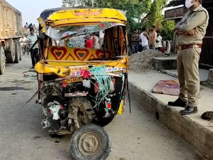 10 श्रद्धालुओं से भरे ऑटो को तेज रफ्तार ट्रक ने मारी टक्कर, 5 की हालत गंभीर; नेशनल हाइवे 34 पर डिवाइडर न होने से हुआ हादसा|हमीरपुर,Hamirpur - Dainik Bhaskar