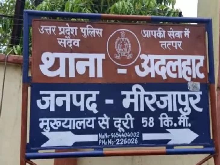 1 लाख रुपए हासिल करने के लिए भांजी की गला काटकर कर दी थी हत्या, देना होगा 20 हजार रुपए जुर्माना|सोनभद्र,Sonbhadra - Dainik Bhaskar