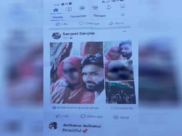 फोटो न वायरल करने के लिए छात्रा ने दिए पैसे, उसके बाद भी कर दी, पुलिस दे रही आरोपियों का साथ|शाहजहांपुर,Shahjahanpur - Dainik Bhaskar
