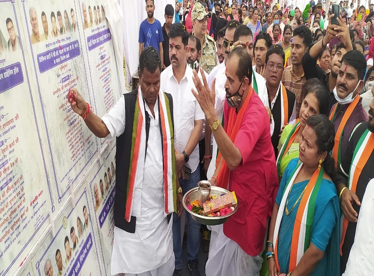 लखमा ने नगर में गांधी जी की ध्वनि के साथ संचार किया है।