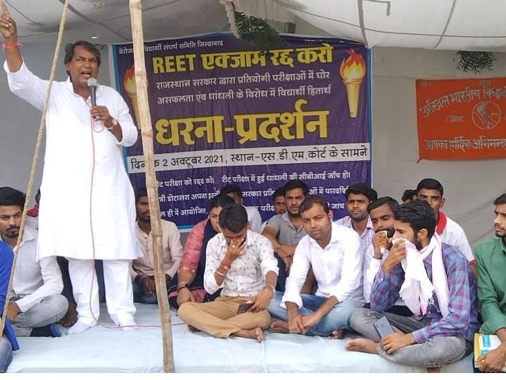 भाजपा के पूर्व विधायक ने शिक्षा मंत्री से मांगा इस्तीफा,बोले सरकार में बैठे नुमाइंदे ही परीक्षा में धांधली कर रहे है,छात्रों ने किया विरोध-प्रदर्शन|गंगापुर सिटी,Gangapur City - Dainik Bhaskar