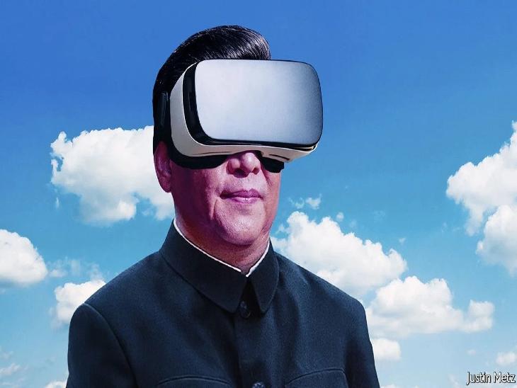 चीन में अमीरों के खिलाफ मुहिम तेज; सरकार की कड़ी कार्रवाई से 148 लाख करोड़ रु. का नुकसान|द इकोनॉमिस्ट,The Economist - Dainik Bhaskar
