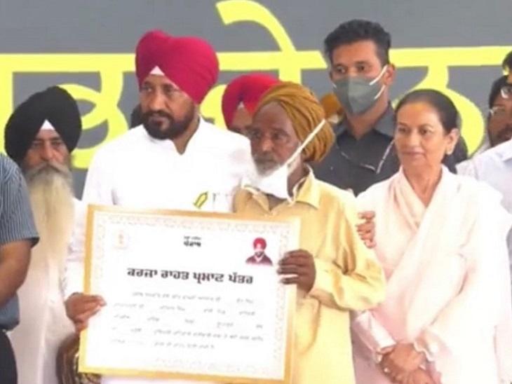 कर्जा माफी प्रमाण पत्र बांटते हुए खेत मजदूर को CM चन्नी ने गले लगा लिया।