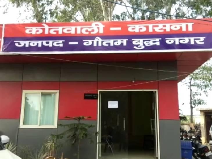 ईस्टर्न पेरिफेरल एक्सप्रेस-वे पर ट्रक ड्राइवर से मांगी रिश्वत, न देने पर पीटा; जबरदस्ती लिए रुपए|गौतम बुद्ध नगर,Gautambudh Nagar - Dainik Bhaskar