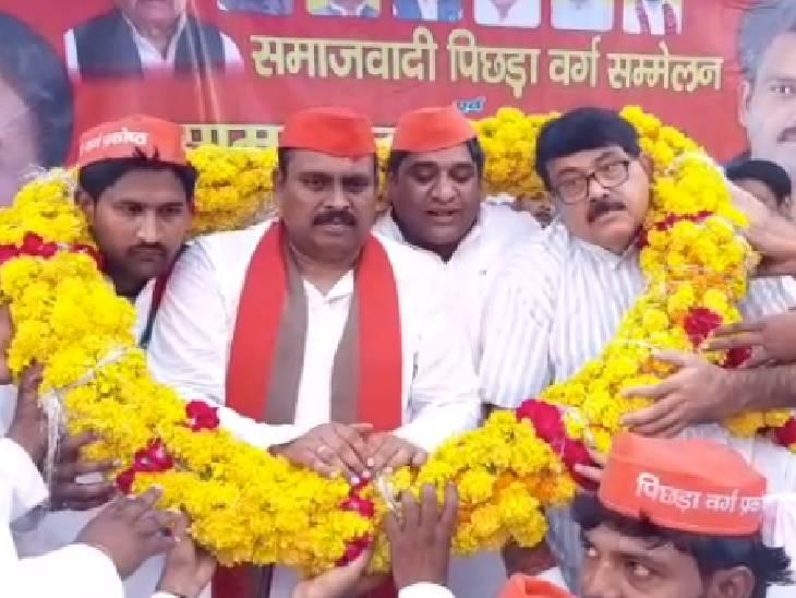MLC राजपाल सिंह कश्यप ने कहा- जातियों के नाम पर लड़ाकर वोट हासिल करना चाहती है भाजपा, सचेत रहने की जरूरत|इटावा,Etawah - Dainik Bhaskar
