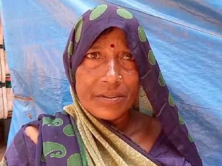 बेटे को बचाने गई महिला को पीटा, ग्रामीणों ने बचाया, पुलिस ने शुरू की मामले की जांच|औरैया,Auraiya - Dainik Bhaskar