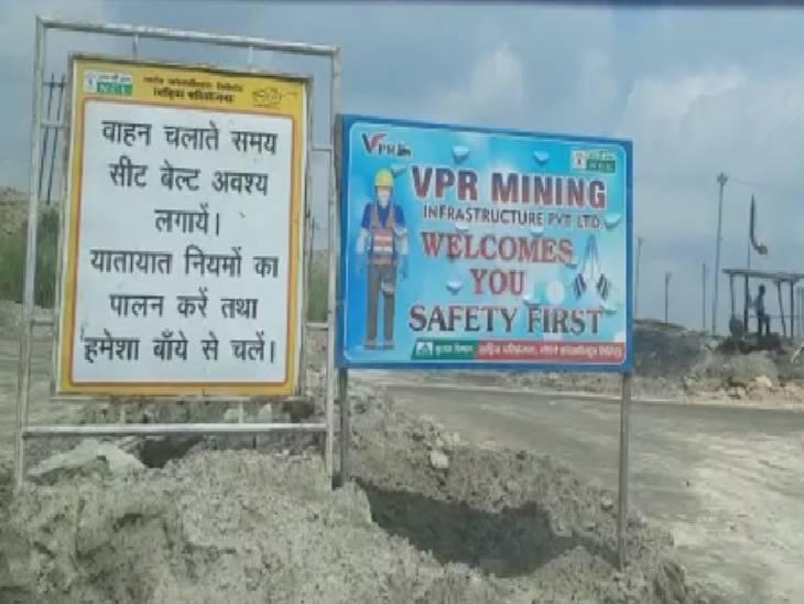 साइट पर काम कर रहे मजदूरों से मोबाइल छीनकर निकालते हैं प्राइवेट जानकारी, फिर ब्लैकमेल कर करते हैं धन उगाही|सोनभद्र,Sonbhadra - Dainik Bhaskar