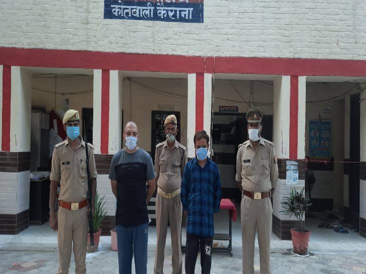 दो अभी भी फरार, पकड़े गए आरोपियों ने बताया झूठ बोलकर चलाई जा रही थी फैक्ट्री शामली,Shamli - Dainik Bhaskar