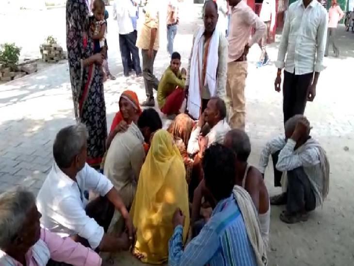 हादसे में मजदूर की मौत, आम का पेड़ काट रहा था मजदूर|कासगंज,Kasganj - Dainik Bhaskar
