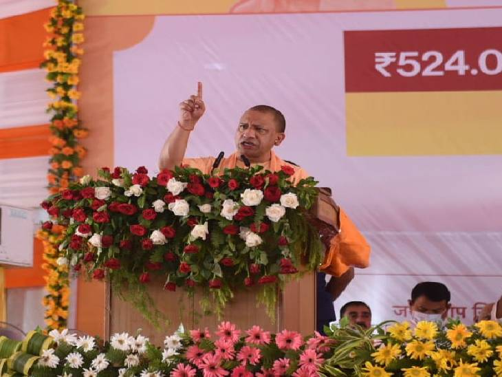 525 करोड़ की 300 विकास परियोजनाओं का किया लोकार्पण, कहा- मेरी सरकार बिना जाति भेदभाव के लोगों को लाभ दे रही है|सिद्धार्थनगर,Siddharthnagar - Dainik Bhaskar