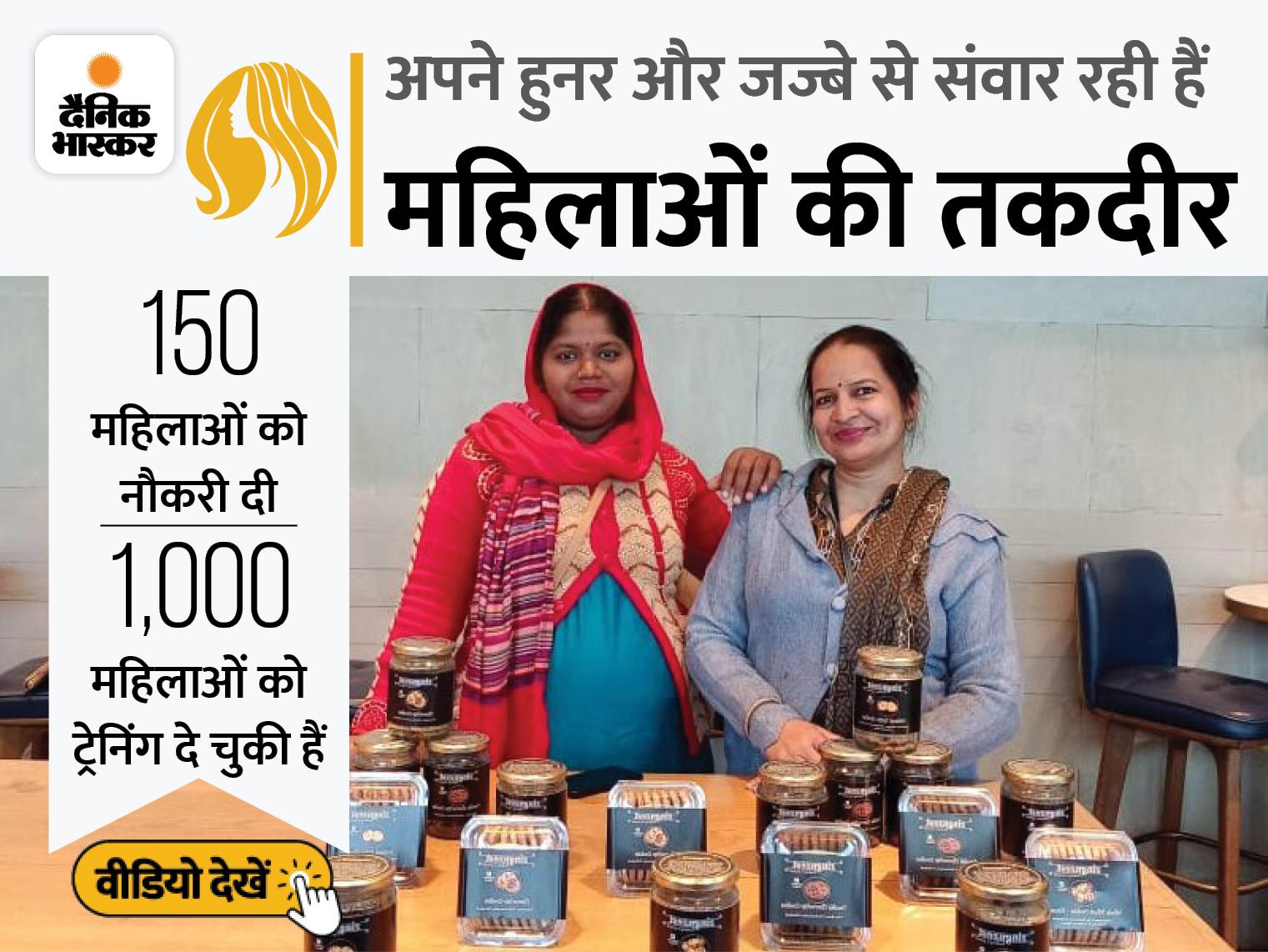 हरियाणा की पूजा गरीबी में पली-बढ़ीं, 10वीं बाद पढ़ाई छोड़नी पड़ी; अब होममेड कुकीज के स्टार्टअप से सालाना 8 लाख रुपए कमा रही हैं|DB ओरिजिनल,DB Original - Dainik Bhaskar