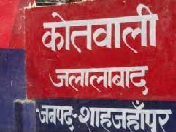 मायके को सूचना दिए बिना ससुराल वाले कर रहे थे अंतिम संस्कार, पिता की सूचना पर पहुंची पुलिस ने चिता से उतारी लाश; घरवालों ने लगाया हत्या का आरोप|शाहजहांपुर,Shahjahanpur - Dainik Bhaskar