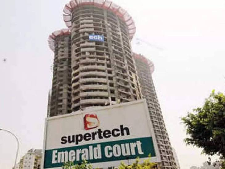 3 महीने में गिरा दिए जाएंगे दोनों टावर, 252 लोगों ने बुक करा रखे हैं फ्लैट|गौतम बुद्ध नगर,Gautambudh Nagar - Dainik Bhaskar