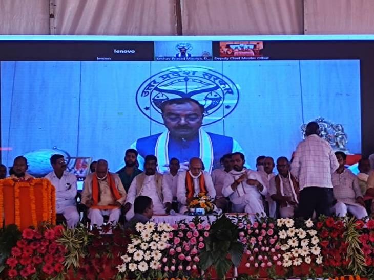 केशव प्रसाद मौर्य ने कहा- लखीमपुर खीरी की घटना के दोषियों के खिलाफ होगी कड़ी कार्रवाई चित्रकूट,Chitrakoot - Dainik Bhaskar