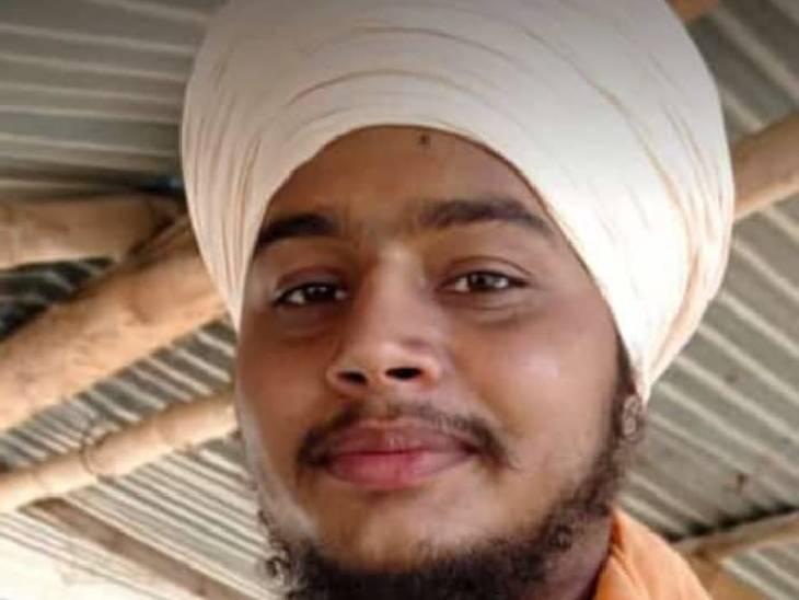 मोहरनिया गांव के रहने वाले गुरविंदर सिंह रविवार को लखीमपुर में रिश्तेदारी में गए थे। वहां उनकी मौत हो गई।