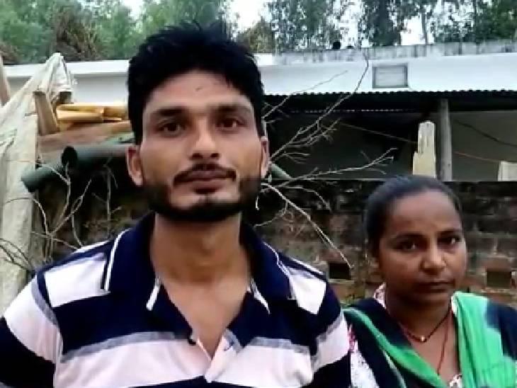 मृतक के चचेरे भाई पूरन सिंह ने बताया कि रविवार सुबह ही वह रिश्तेदारी में जाने के लिए निकल गए थे।