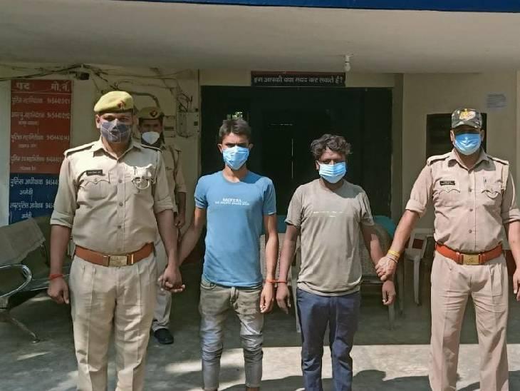 शराब पीने के बाद दुकान पर गए थे दो युवक, सिगरेट नहीं देने पर गला दबाकर की हत्या; गिरफ्तार|अमेठी,Amethi - Dainik Bhaskar