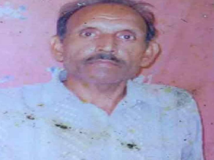 पशुओं के लिए चारा काटते समय मशीन में उतरा करंट, चपेट में आने से हुई मौत फर्रुखाबाद,Farrukhabad - Dainik Bhaskar
