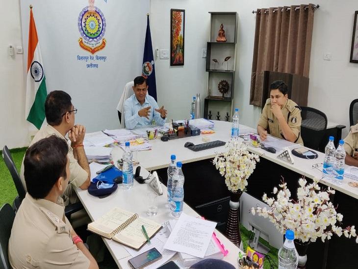 IG ने हाल ही में अपने फ़ोन पर बिलबैसपुर के साथ बैठक की बैठक की