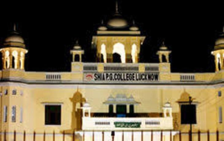 लखनऊ विश्वविद्यालय ने नियम के खिलाफ क्लास चलाने पर मांगा जवाब|लखनऊ,Lucknow - Dainik Bhaskar