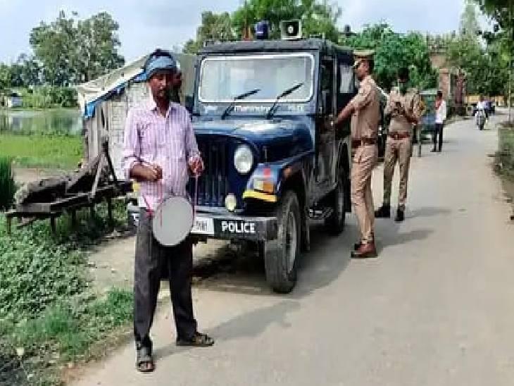 दलित नाबालिग युवती के साथ की थी छेड़खानी व मारपीट, कोर्ट के नोटिस देने पर नहीं हुआ हाजिर|महराजगंज,Maharajganj - Dainik Bhaskar