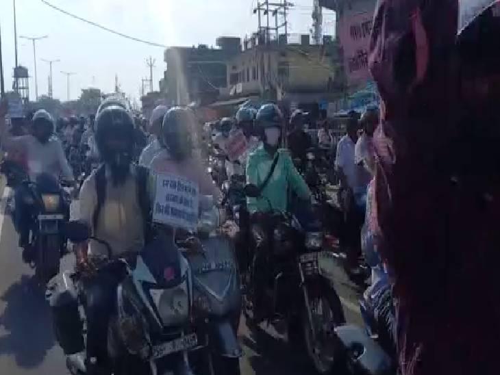 शिक्षकों ने मोटरसाइकिल पर सवार होकर की सरकार के खिलाफ नारेबाजी|सिद्धार्थनगर,Siddharthnagar - Dainik Bhaskar