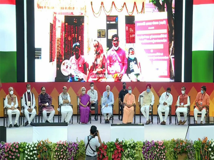 लखनऊ में 'अमृत महोत्सव' से पीएम मोदी ने सौंपी वर्चुअल चाबी, लाभार्थियों से सुना पीएम का संबोधन|गोरखपुर,Gorakhpur - Dainik Bhaskar
