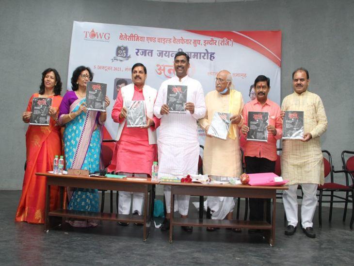 मंत्री यादव बोले- थैलेसीमिया मुक्त इंदौर का संकल्प सच्ची मानव सेवा|इंदौर,Indore - Dainik Bhaskar