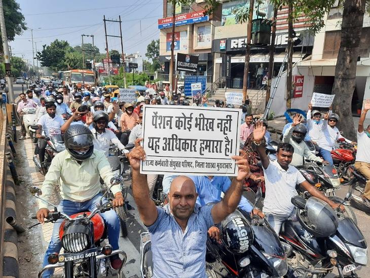 शिक्षक और कर्मचारियों ने मांगी पुरानी पेंशन, 30 नवंबर को लखनऊ में होगी रैली|मुरादाबाद,Moradabad - Dainik Bhaskar