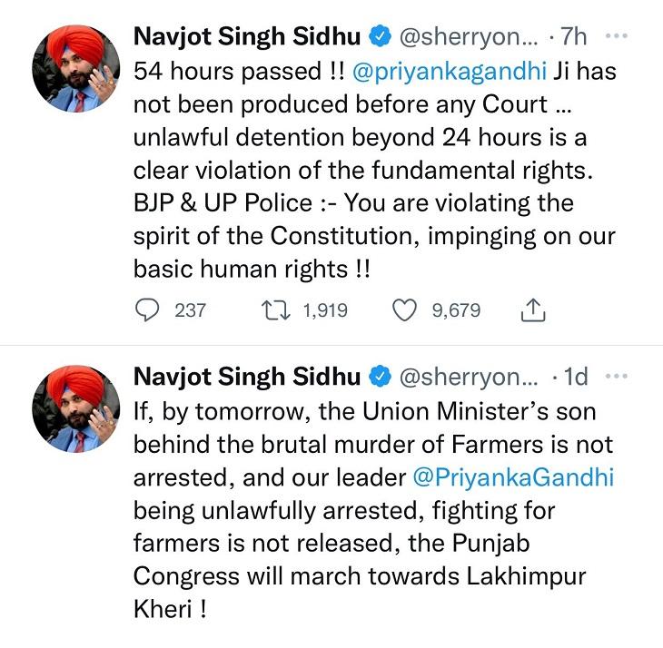 प्रियंका गांधी के समर्थन में सिद्धू के ट्वीट।
