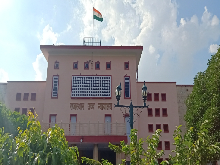 CBI जांच कराने और दोबारा परीक्षा कराने की याचिका पर हाईकोर्ट ने प्रमुख सचिव शिक्षा, DGP और बोर्ड सचिव समेत 5 अफसरों को नोटिस भेजा|राजस्थान,Rajasthan - Dainik Bhaskar