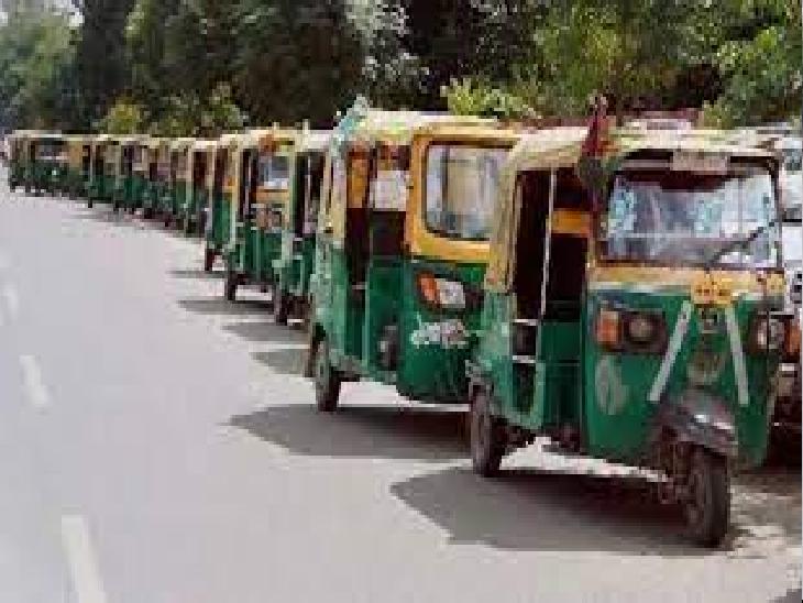 वर्दी पहननी अनिवार्य, पुलिस वेरिफिकेशन रखनी होगी साथ; ऑटो पर नाम, मोबाइल नंबर और पता भी लिखवाना होगा|चंडीगढ़,Chandigarh - Dainik Bhaskar