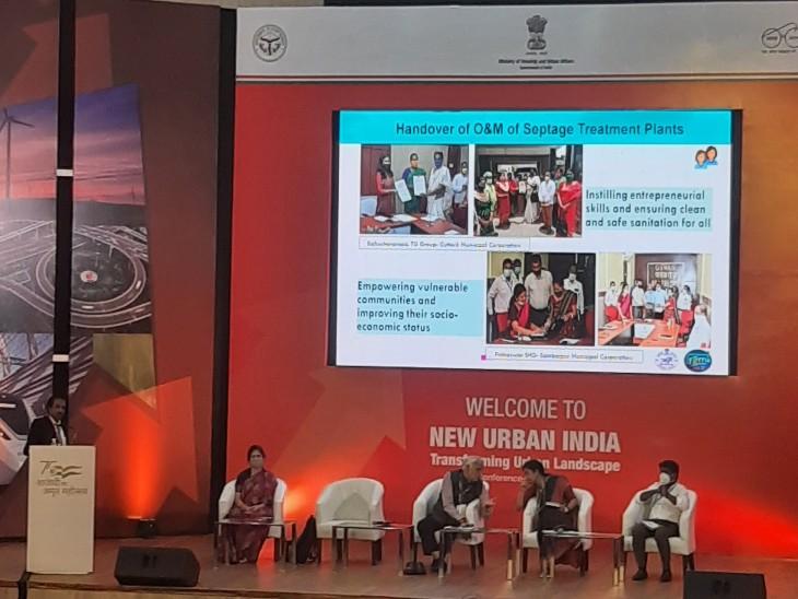 अर्बन कॉन्क्लेव के पहले दिन स्वच्छ भारत मिशन पर विशेषज्ञों का मंथन, एक्सपर्ट्स की राय ओडिशा बना समूचे देश के लिए मिसाल|लखनऊ,Lucknow - Dainik Bhaskar