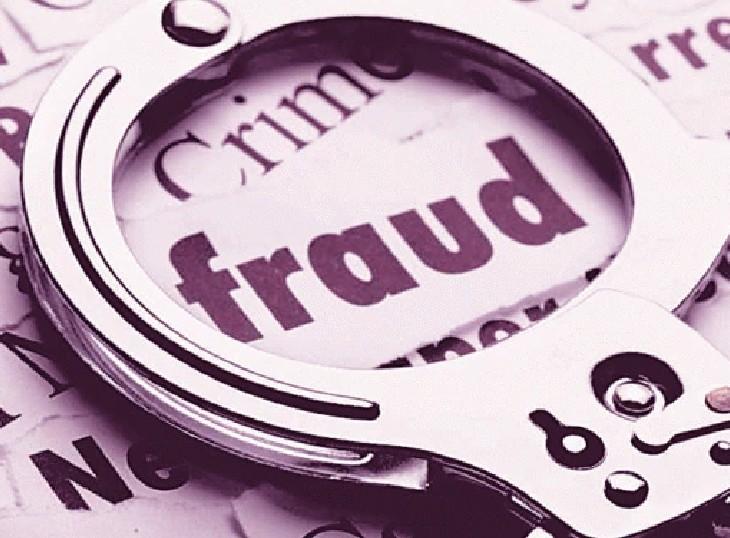 रजिस्ट्री के पैसे भी ले लिए और सरकार को दिए भी नहीं; मुद्रांक-पंजीयन विभाग ने जांच करवाई तो 676 केसों का हुआ खुलासा जयपुर,Jaipur - Dainik Bhaskar