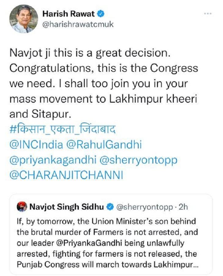 हरीश रावत का ट्वीट।