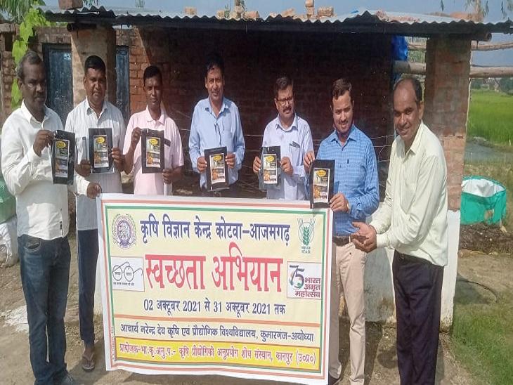 मशरूम का उत्पादन कर किसान कर सकते हैं आय में वृद्धि, जैविक कचरे को गुणवत्तायुक्त खाद में बदलने की बताई विधि|आजमगढ़,Azamgarh - Dainik Bhaskar