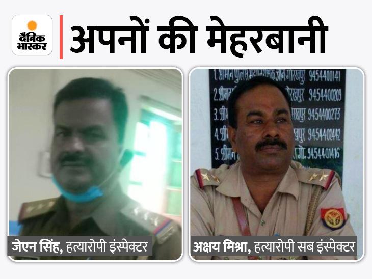 मनीष गुप्ता हत्याकांड: वारदात के 19 घंटे बाद रोजनामचे में रवानगी लिखने थाने पहुंचा था आरोपी इंस्पेक्टर, 96 घंटे तक ऑन था उसका मोबाइल|गोरखपुर,Gorakhpur - Dainik Bhaskar