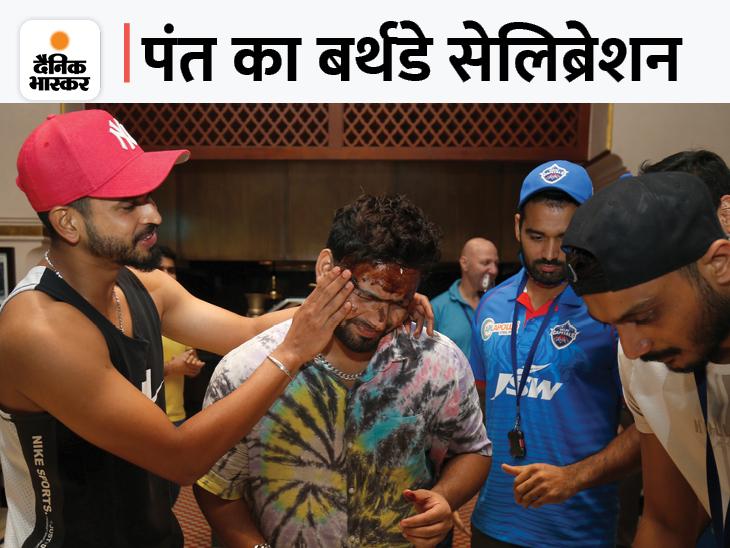 DC की टीम ने सेलिब्रेट किया कप्तान ऋषभ पंत का 24वां बर्थडे|IPL 2021,IPL 2021 - Dainik Bhaskar