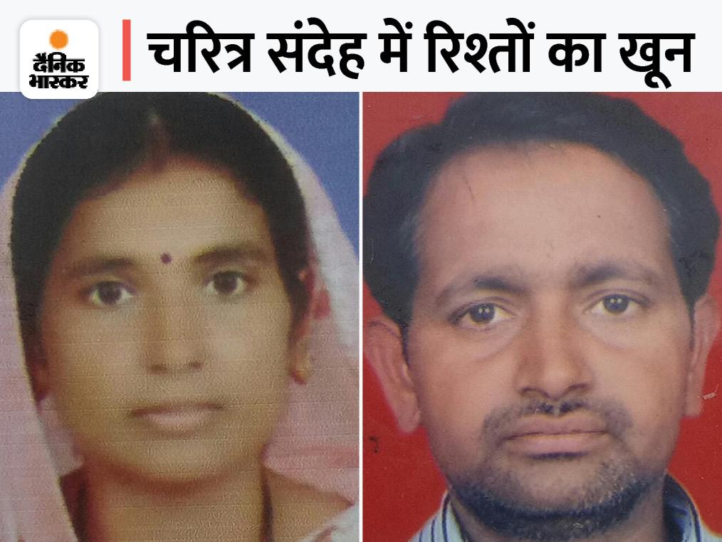 GST कर्मचारी के चरित्र पर शक करता था पति; सिर पर हथौड़ी से पीट-पीटकर मार डाला, फिर थाने जाकर सरेंडर किया|बिलासपुर,Bilaspur - Dainik Bhaskar