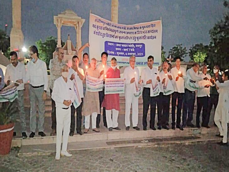 लखीमपुर के मारे गए किसानों को जयपुर में वकीलों ने कैंडल जलाकर दी श्रद्धांजलि, कांग्रेस विधि विभाग के नेता बोले-मंत्री का आरोपी पुत्र भी हो गिरफ्तार|राजस्थान,Rajasthan - Dainik Bhaskar