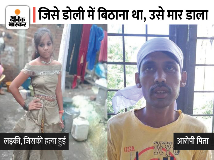 पड़ोसी युवक संग देख गुस्से में पाइप से पीटा, चुनरी से गला घोंट कर पहुंचा थाने, बोला- बेटी ने खुदकुशी कर ली|जबलपुर,Jabalpur - Dainik Bhaskar