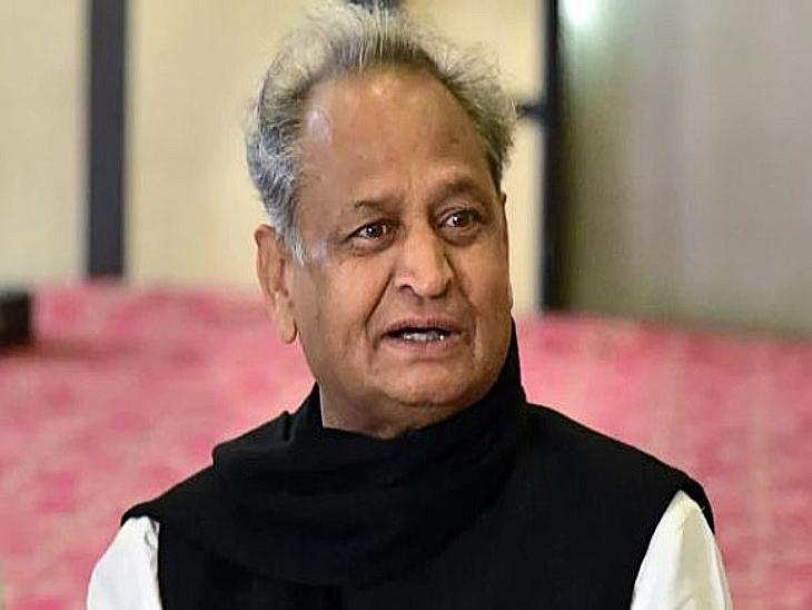 मुख्यमंत्री अशोक गहलोत। - Dainik Bhaskar