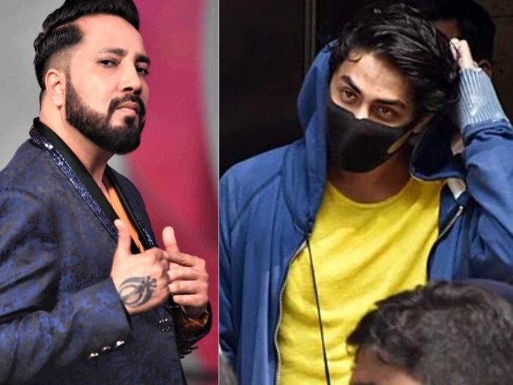 आर्यन खान की गिरफ्तारी पर सिंगर मीका सिंह ने ली एनसीबी की चुटकी, बोले-'इतने बड़े क्रूज में सिर्फ आर्यन ही घूम रहा था क्या?'|बॉलीवुड,Bollywood - Dainik Bhaskar