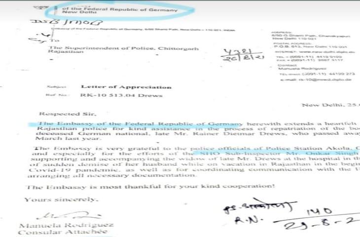 जर्मनी दूतावास से राजस्थान पुलिस को भेजा गया थैंक यू लेटर।