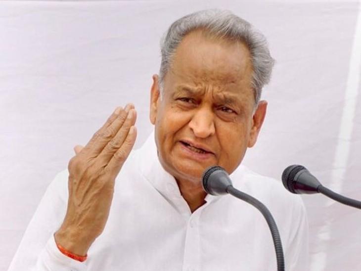 गहलोत बोले-लखीमपुर खीरी हिंसा के खिलाफ़ राहुल-प्रियंका का संघर्ष और बीजेपी सरकार की तानाशाही पूरा देश देख रहा है|राजस्थान,Rajasthan - Dainik Bhaskar