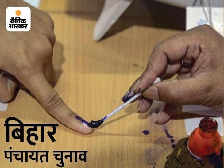 कहीं शाम तक चुनाव प्रचार की रही होड़ तो कहीं नामांकन का था आखिरी दिन, चौथे चरण के उम्मीदवारों को मिला चुनाव चिह्न|बिहार,Bihar - Dainik Bhaskar